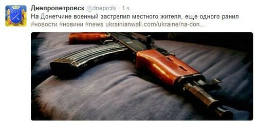 FireShot Screen Capture #3232 - '(354) Твиттер' - twitter_com.jpg