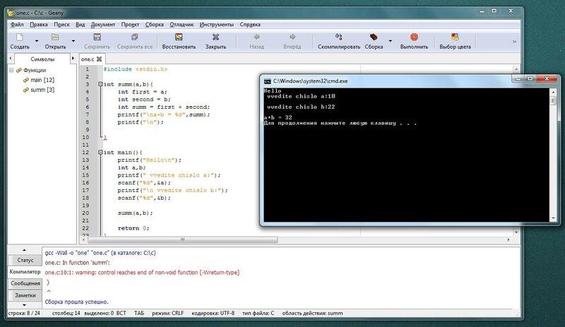 Geany - отличная среда разработки для C, C++, HTML, python и т.д.