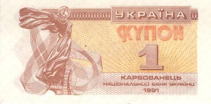 ukr0001-1-1991.jpg