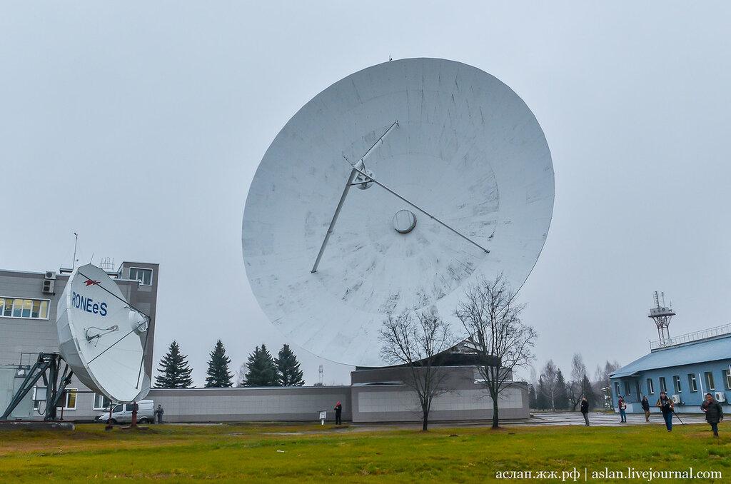 Как устроена космическая связь