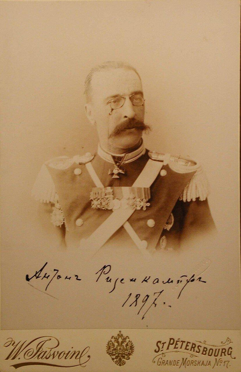 Ризенкампф Антон Егорович  (1849 — 1919) - генерал-майор