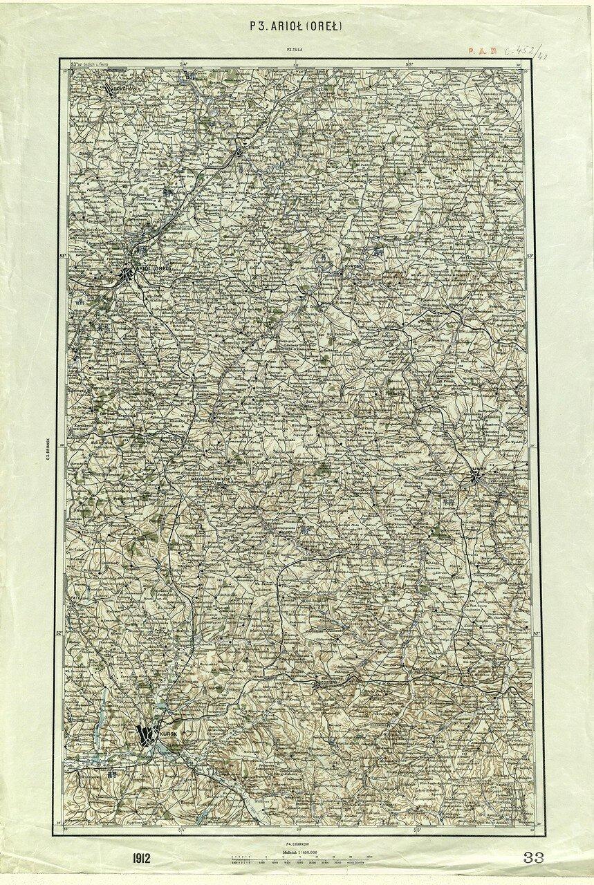Орел. 1912