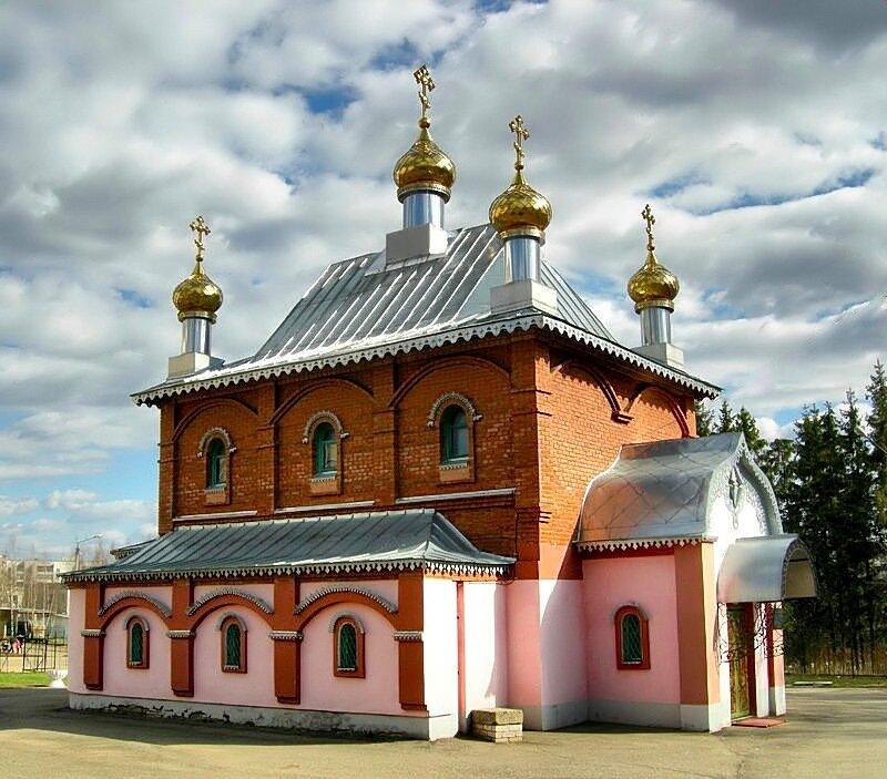 Храм апостолов Петра и Павла