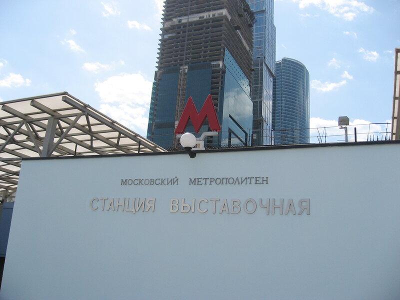 http://img-fotki.yandex.ru/get/3607/eldarkhan.1e/0_24dff_9f534ffe_XL.jpg