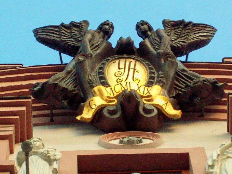 Фрагмент декора - Ангелы