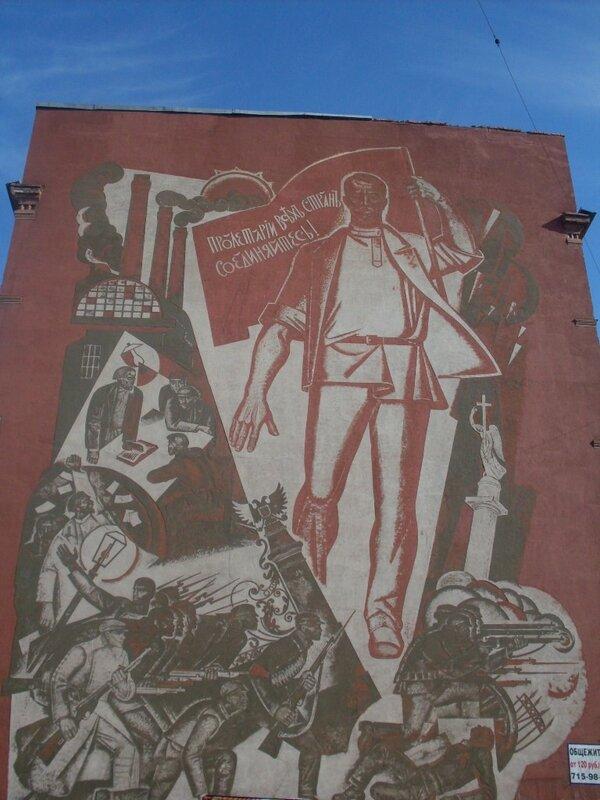 Пролетарско-Петроградский брандмауэр