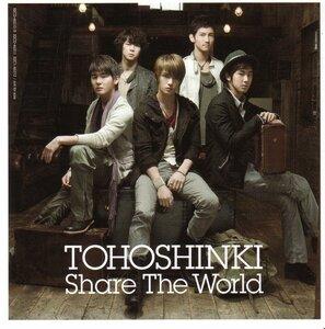 Share The World [CD] 0_263e9_61668edc_M