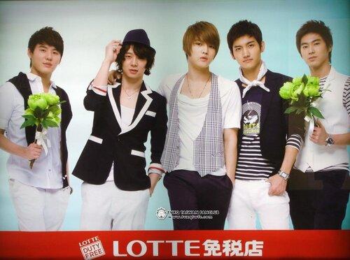 Lotte Duty Free Poster 0_26540_9e5b50fa_L