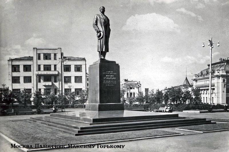 Москва. Памятник Максиму Горькому