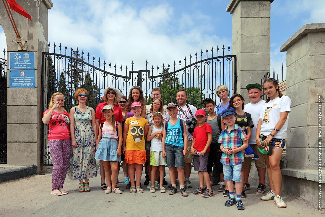 блогеры и дети из ДОЛ прибой