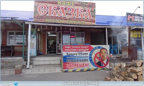 http://img-fotki.yandex.ru/get/3608/161956531.6/0_13ef8d_fe6faea0_orig.jpg