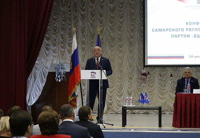 Конференция ЕДР 231.JPG