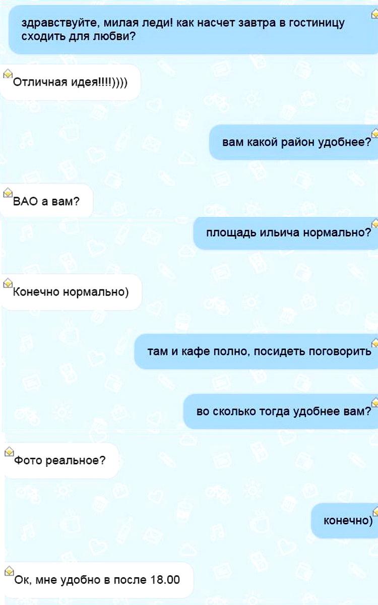 foto-tetok-s-mambi-smotret-porno-film-otryad-konchi-vnutr