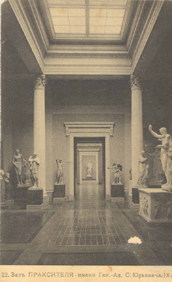 Музей изящных искусств имени императора Александра III. Зал Праксителя
