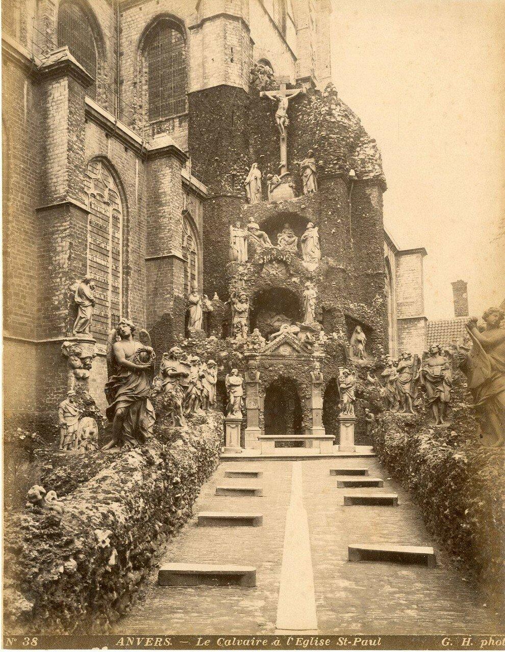 1880-е. Голгофа церкви Святого Павла
