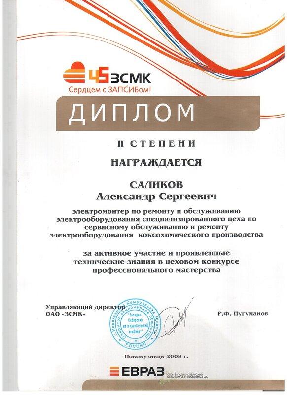 alexs alexs Мой круг  fotki yandex ru get 3608 alexs 846 1f 0 38d52 d3799ca6 xl jpg
