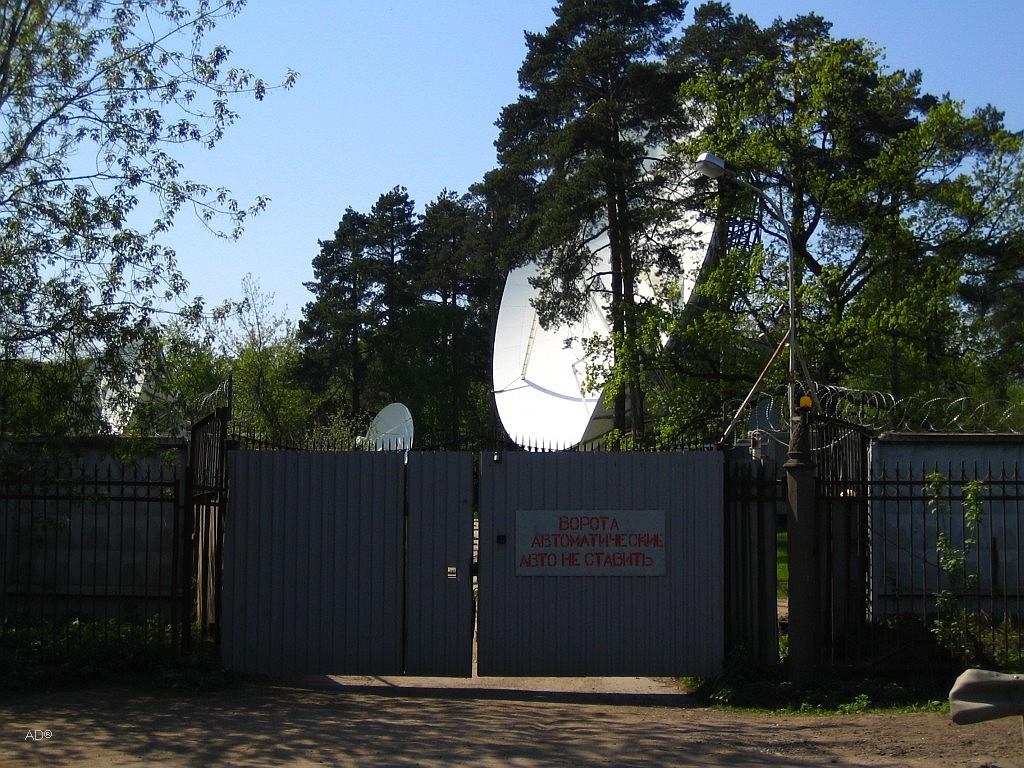 Наземная станция ЗАО «Телепорт-ТП»