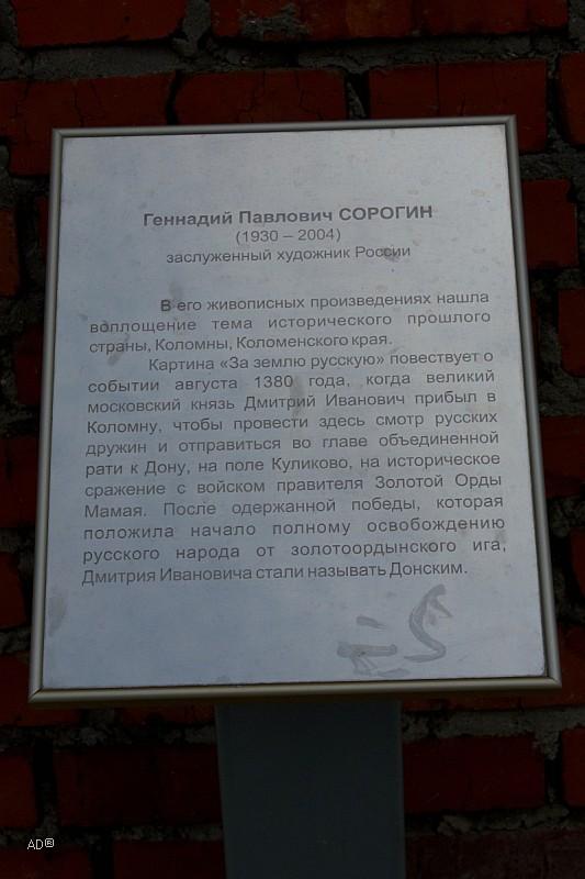 Сохранившийся (и реставрированный) участок кремлёвской стены