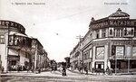 Клочковская улица
