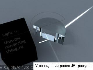 http://img-fotki.yandex.ru/get/3608/nanoworld.106/0_2c59f_fe72477b_orig.jpg
