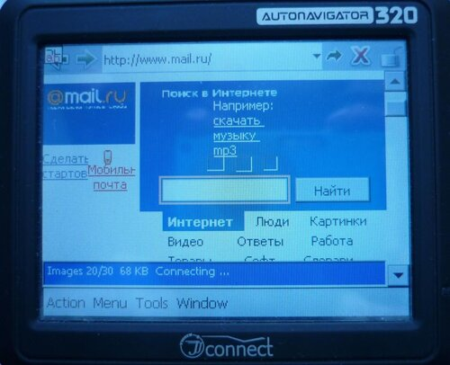 http://img-fotki.yandex.ru/get/3608/pudi2007.0/0_12584_3a27cd6e_L.jpg