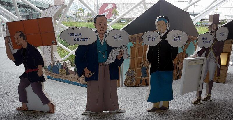 Япония окно в мир