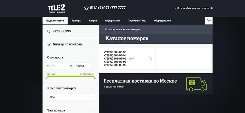 теле1.png