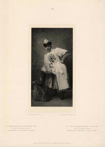 Его Императорское Высочество Великий Князь Андрей Владимирович