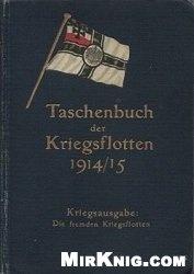 Книга Taschenbuch der Kriegsflotten 1914/1915, Kriegsausgabe: Die Fremden Kriegsflotten