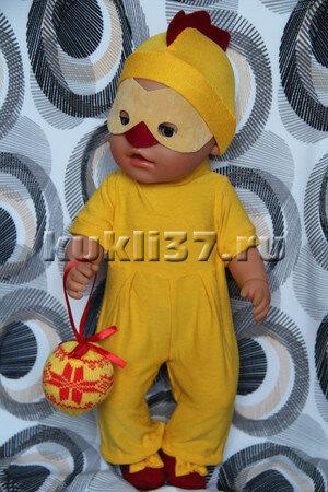 """карнавальный костюм для куклы """"Цыпленок"""""""