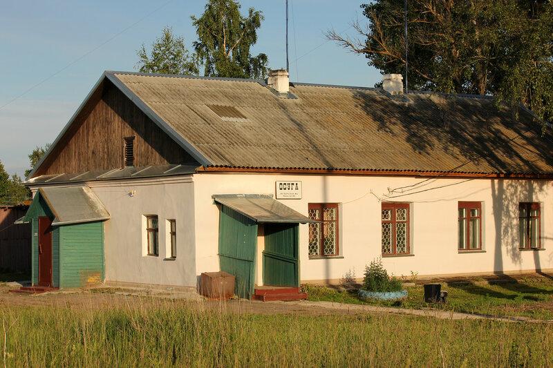 Здание ДСП в Осуге, ОКТ ЖД