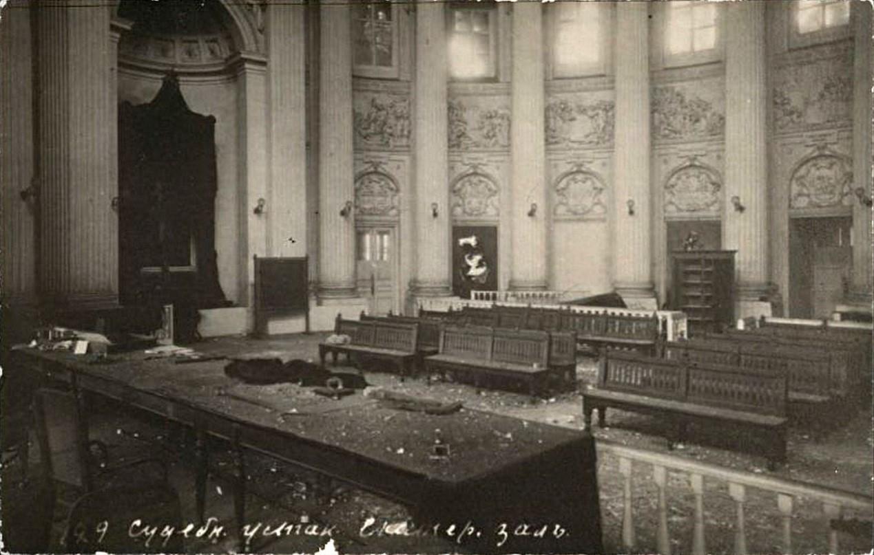Здание судебных установлений. Екатерининский зал