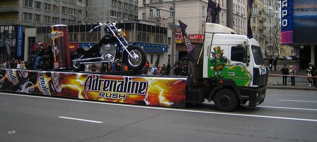 Парад на День Святого Патрика 2008