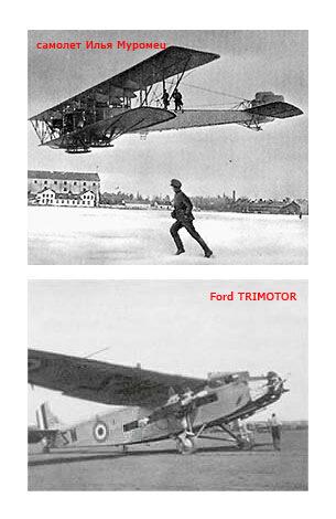 Первые пассажиры покупали билеты в авиакассах