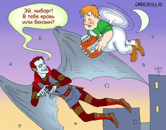 http://img-fotki.yandex.ru/get/3609/hora-cosmica.1/0_e3e6_dc8abce7_XL.jpg