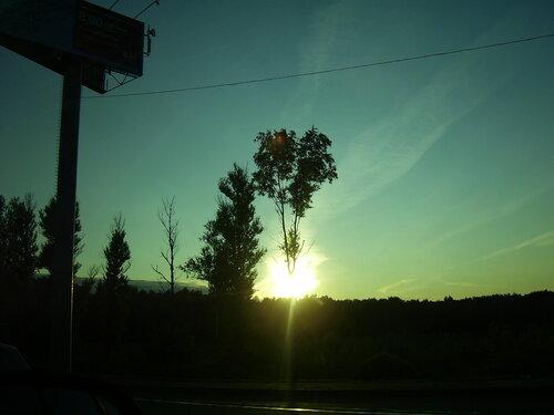 Из солнца