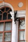 Акробатический этюд в тёмных котах