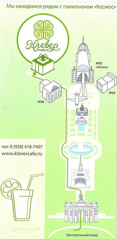 http://img-fotki.yandex.ru/get/3609/malamute-akbar.14/0_dbd6_aab99a0a_XL.jpg