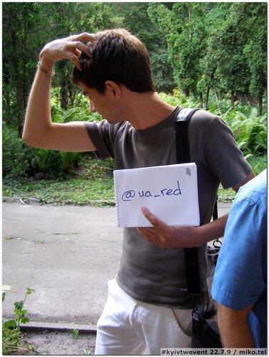 ua_red