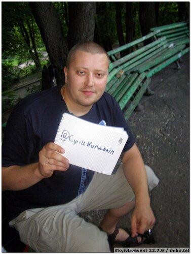 CyrillKurochkin