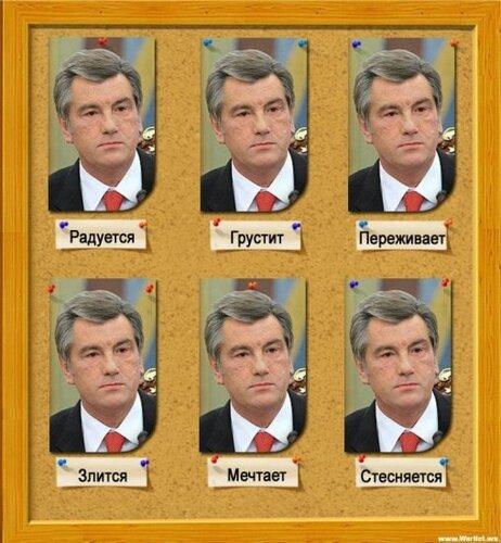 Картинки украинских газет