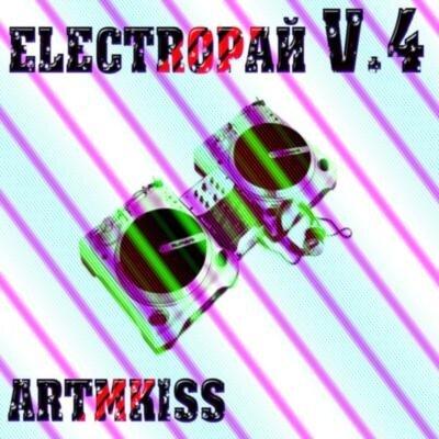 ElectroРай v.4