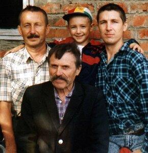 Четыре поколения одной семьи