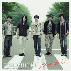 Stand by U [CD-DVD] 0_28925_629a1ade_M