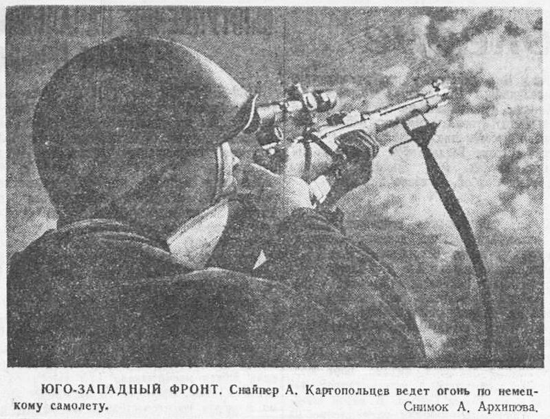 «Красная звезда», 31 мая 1942 года, как русские немцев били, потери немцев на Восточном фронте, красноармеец, Красная Армия, смерть немецким оккупантам