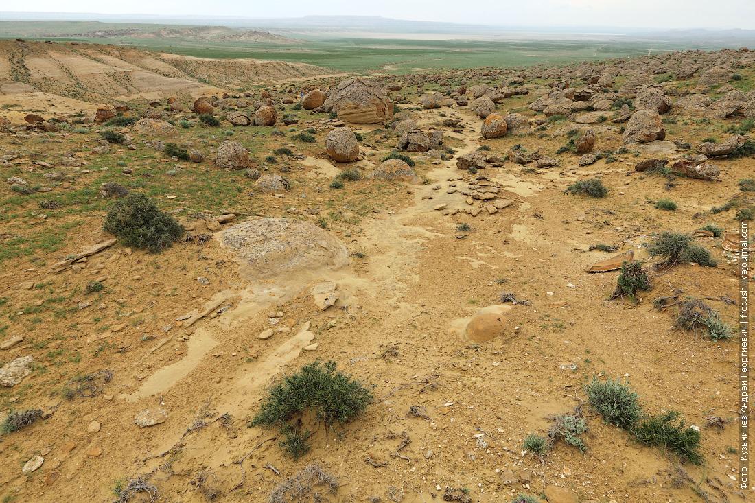 долина каменных конкреций Торыш Мангышлак Казахстан
