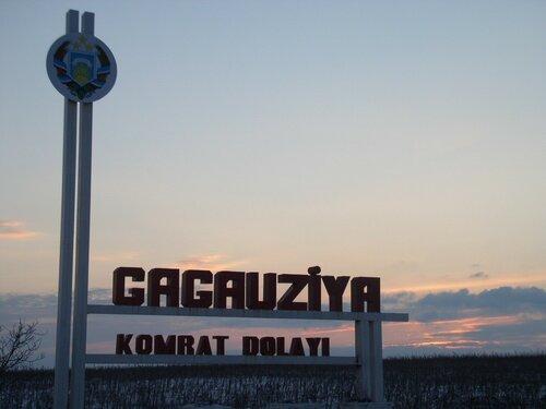 Власти Гагаузии призвали прекратить насилие в Кишинёве