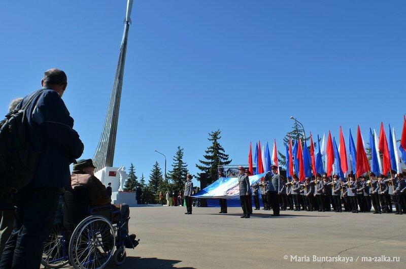Место приземления Ю.А.Гагарина, 12 апреля 2015 года