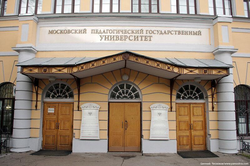 11. МПГУ. Малая Пироговская.д1. 13.11.15.02..jpg