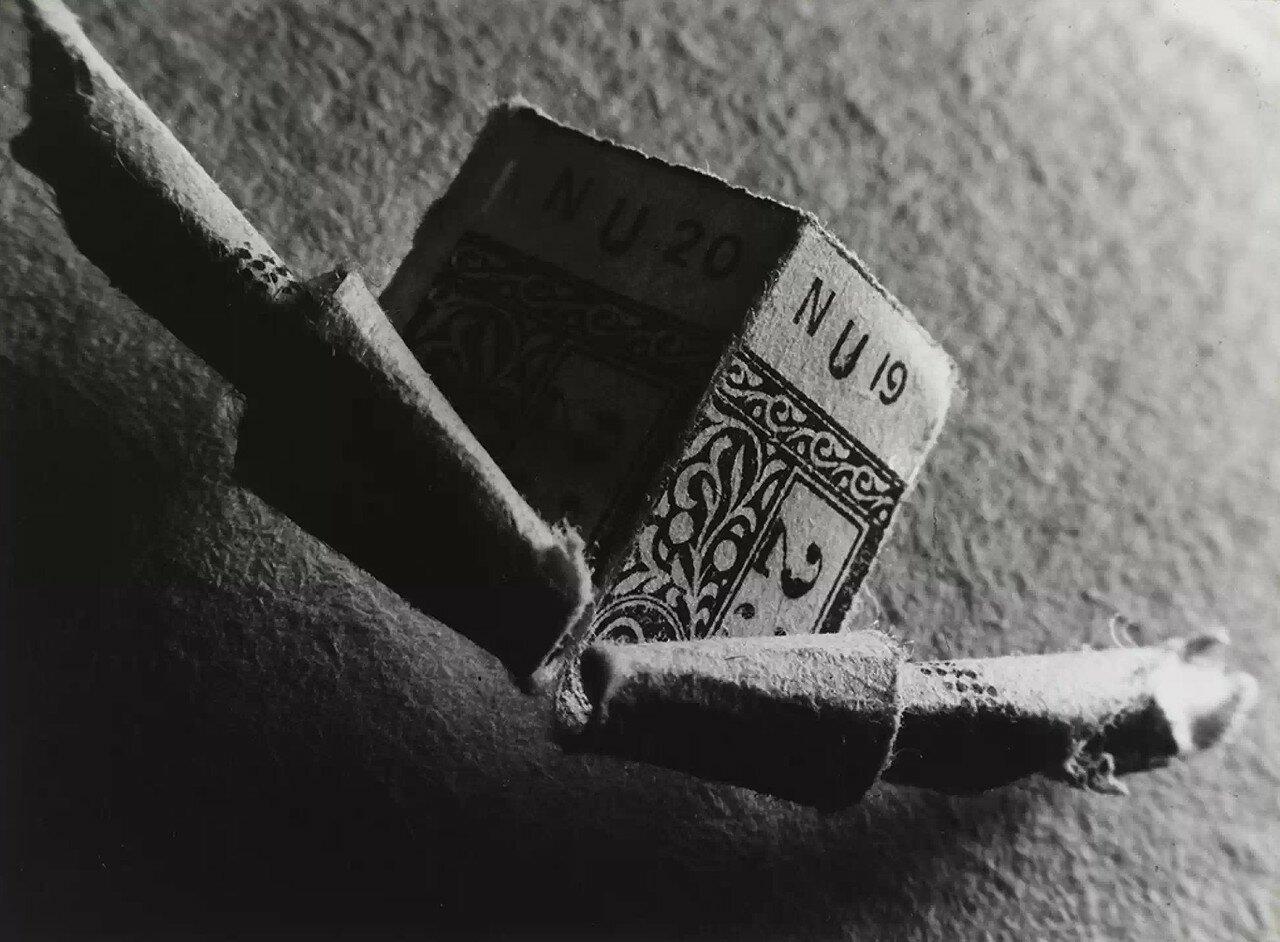 1932. Автобусный билет, серия Непроизвольные Скульптуры